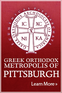 Visit the website of the Metropolis of Pittsburgh